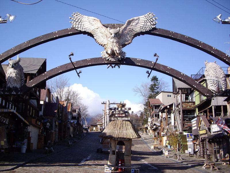 Cổng vào làng Ainu Kotan
