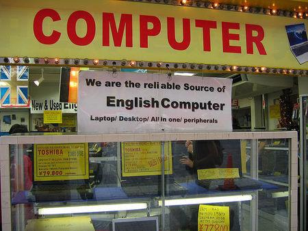 Akihabara: Thiên đường Otaku English-computer-tokyo-764_zps1d65978f